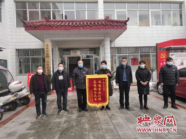 西峡县莲花街道:旧小区换新颜 居民点赞送旗
