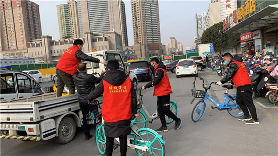 郑州市管城回族区迅速掀起非机动车乱停放集中整治行动高潮