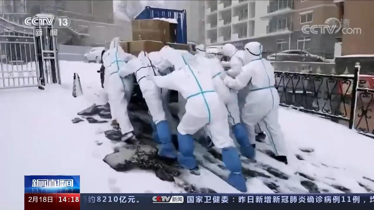 中国人抗疫中的可爱瞬间