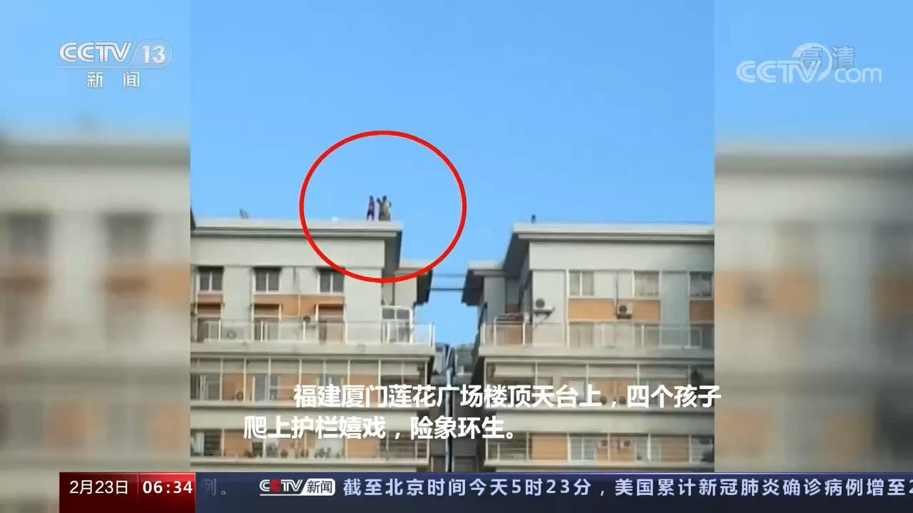 """楼顶上的危险 心惊胆战 儿童高楼楼顶玩""""空中飞人"""""""