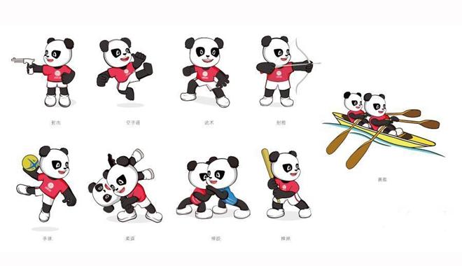 第十四届全国运动会竞赛项目吉祥物设计发布