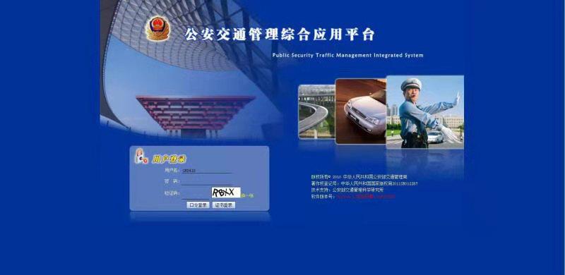 郑州航空港区法院:线上查封车辆仅需5分钟,这个平台启用了