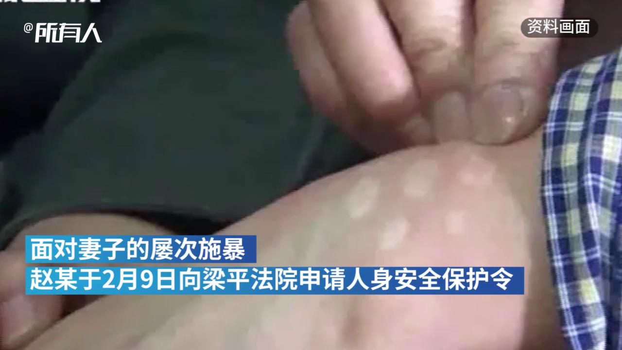 重庆男子两次被妻子砍伤