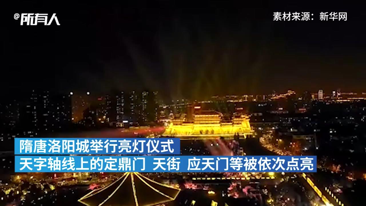 """洛阳再现""""唐宫""""灯火不夜天"""