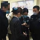 西平民警成功拦截被骗资金13万元
