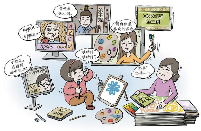 在线教育盯上学前幼儿