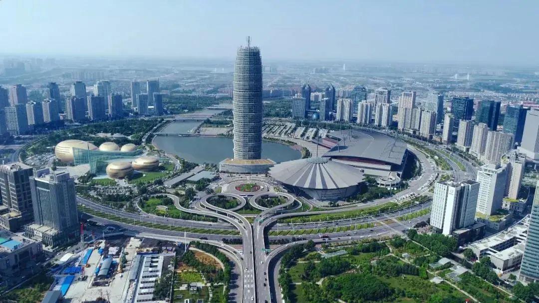 郑州入选《人民记忆:百年百城》名单