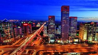 多地竞速 国际消费中心城市香在哪儿