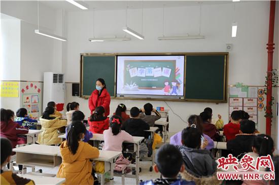 """郑州市创新街小学团结路校区开启""""开学第一课"""""""