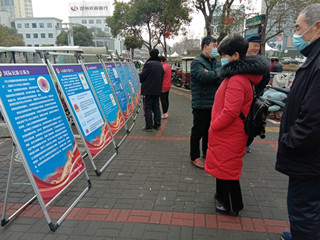 汝州市人防办开展国际民防日宣传活动