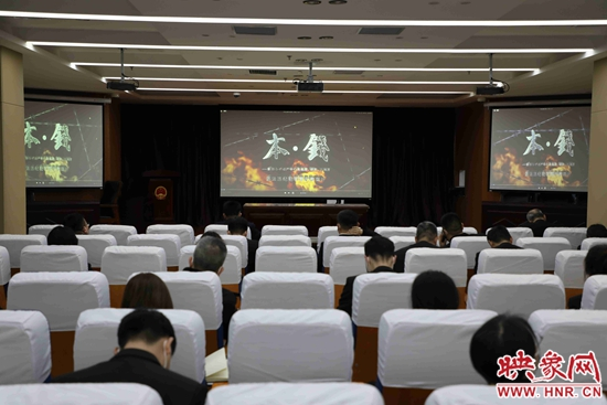 郑州航空港实验区法院召开警示教育大会