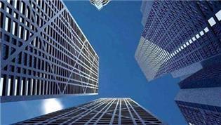 房地产金融化泡沫化势头得到遏制
