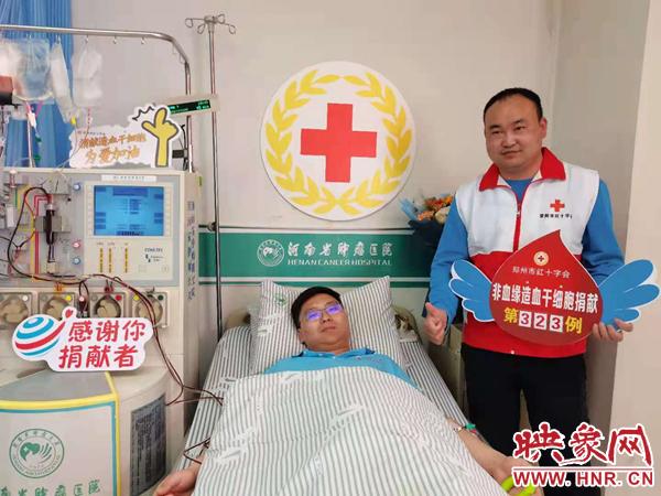 """能够帮助别人也是一种幸运 """"90后""""暖男闫兵捐献造血干细胞挽救生命"""