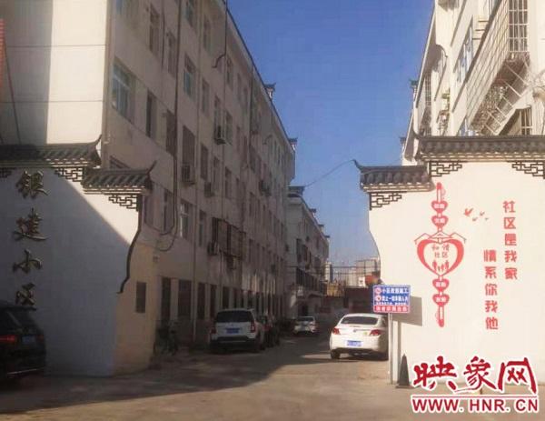 淮滨:老旧小区改造 让城市旧貌换新颜