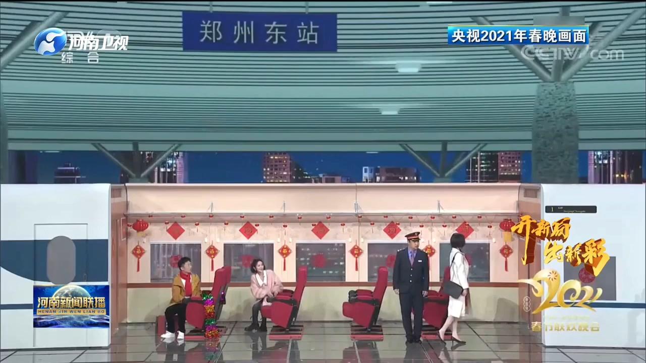 """习习春风润中原 河南:""""大交通""""厚植发展新优势"""