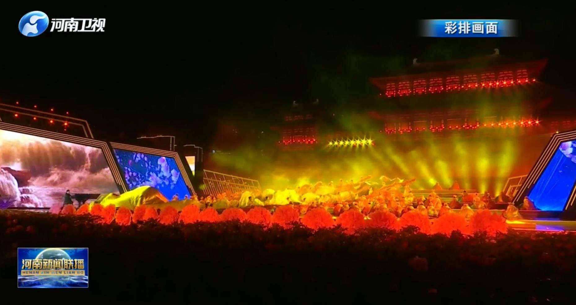 第39届中国洛阳牡丹文化节开幕式今晚举行