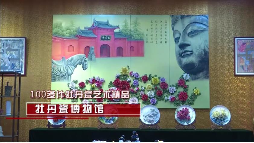 """""""花""""开洛阳城 文旅融合路更宽"""
