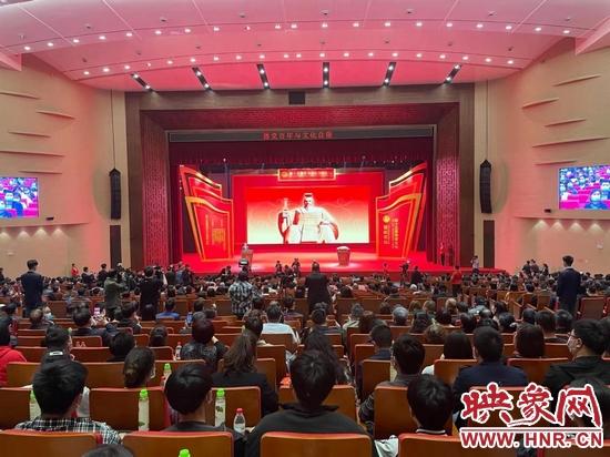 第十五届黄帝文化国际论坛在新郑开坛
