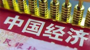 后疫情时代中国经济将继续维持反弹趋势
