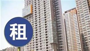 住建部:大力发展保障性租赁住房