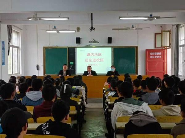 西平县法院:送法进校园 法在心中伴成长