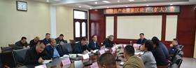 鄢陵县产业集聚区开展生态环境保护调研和安全生产检查工作