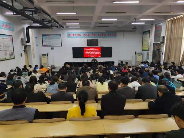 西平县杨庄高中党组书记讲党课