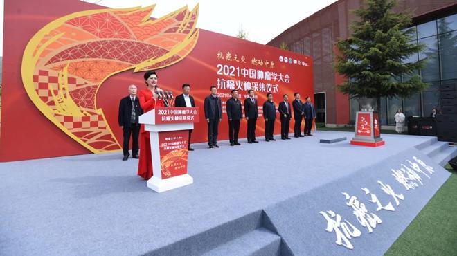 抗癌之火 燃动中原 | 2021中国肿瘤学大会抗癌火种采集仪式在林州举行