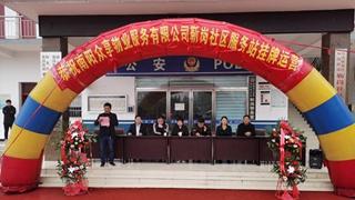 南阳市卧龙区:开展党史学习教育 牢树为民服务意识