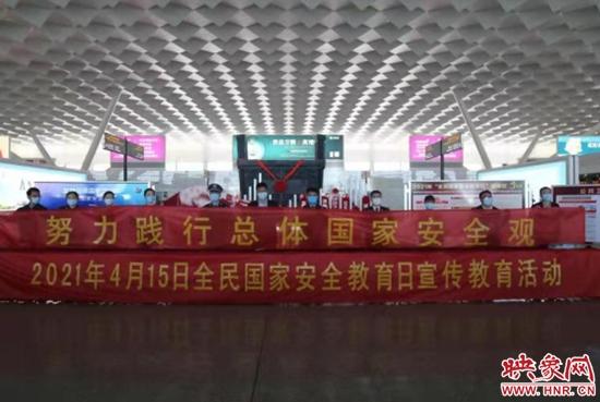 河南机场公安多样化开展全民国家安全教育日普法宣传活动
