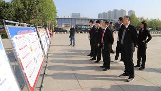 许昌市建安区法院开展国家安全教育日活动