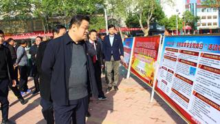 淅川县人民法院开展国家安全教育日宣传活动