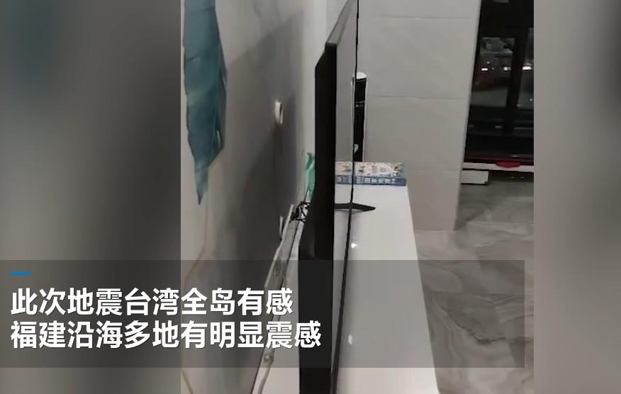台湾花莲县连发两次地震 福建多地震感明显