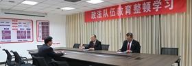 许昌市建安区法院开展领导班子谈心谈话活动