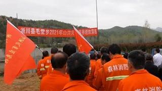 淅川:开展山洪灾害防御抢险演练 提高应急避险能力