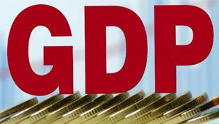 13省份公布一季度GDP数据