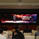 西平县人民检察院集中观看教育专题片