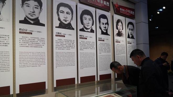 探访鄂豫皖苏区首府烈士陵园:青山处处埋忠骨