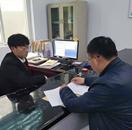 许昌建安区法院推进电子档案便民服务