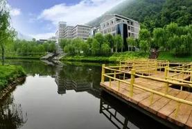 重渡沟水景大酒店