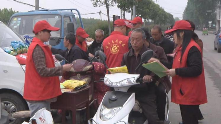 放心农资下乡宣传 保障群众种粮安全