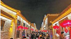 五一小长假去哪玩?安阳古城县前街文化艺术节等你来