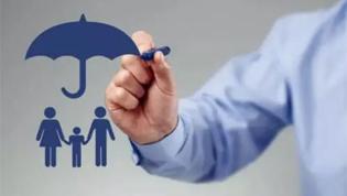 消费者看好保险业未来发展