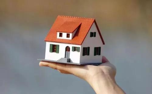 买二手房交定金前 应该注意什么事项呢?