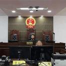 """息县法院:智慧法院显成效""""云间庭审""""解民忧"""