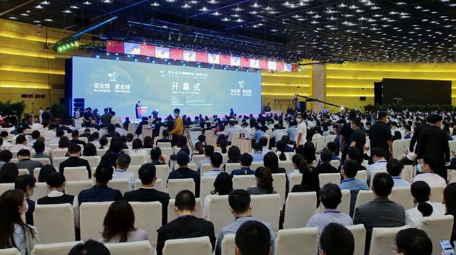 大咖云集 第五届全球跨境电子商务大会合作项目总金额达186亿元