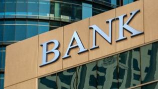 风险加速出清 中小银行新一轮改革提速