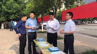 襄城县自然资源局开展全国防灾减灾宣传活动