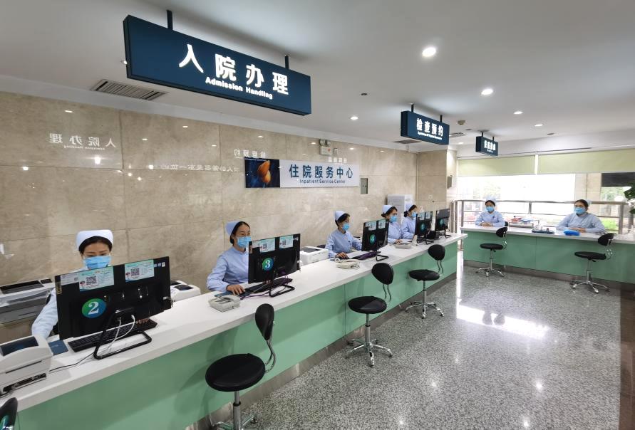 郑州市中心医院一站式住院服务中心 让群众就诊快速更便捷