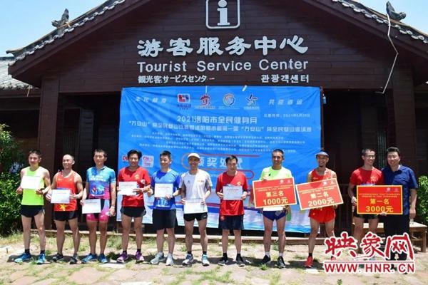 """奋楫""""登山"""" 洛阳都市圈首场体育赛事举办"""